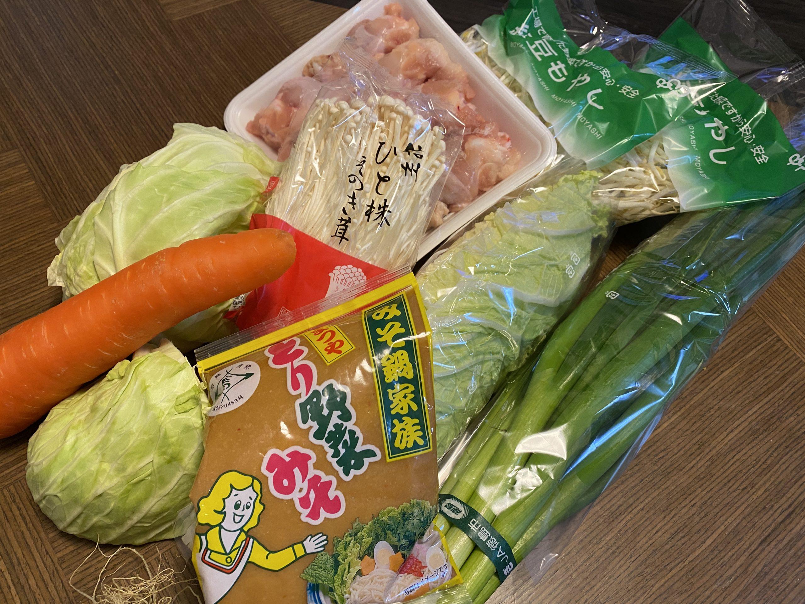 とり野菜みそ4