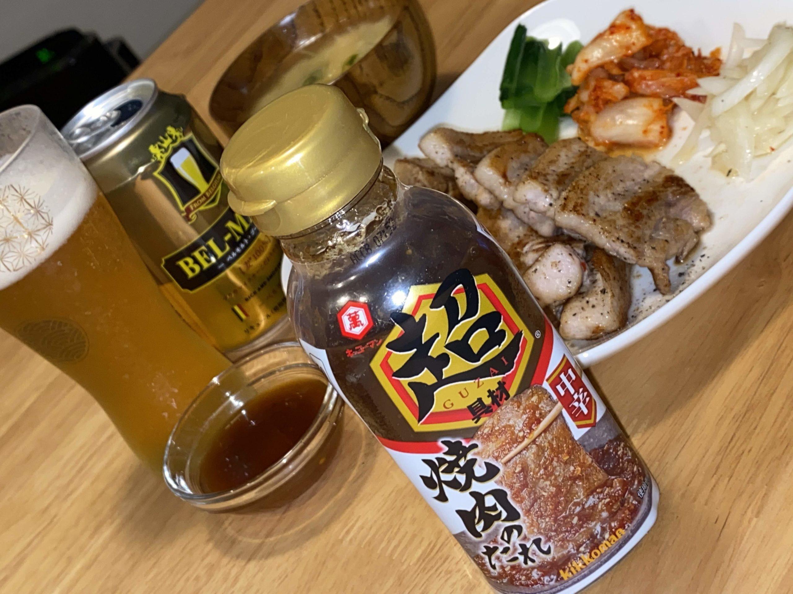 chouyakinikunotare12