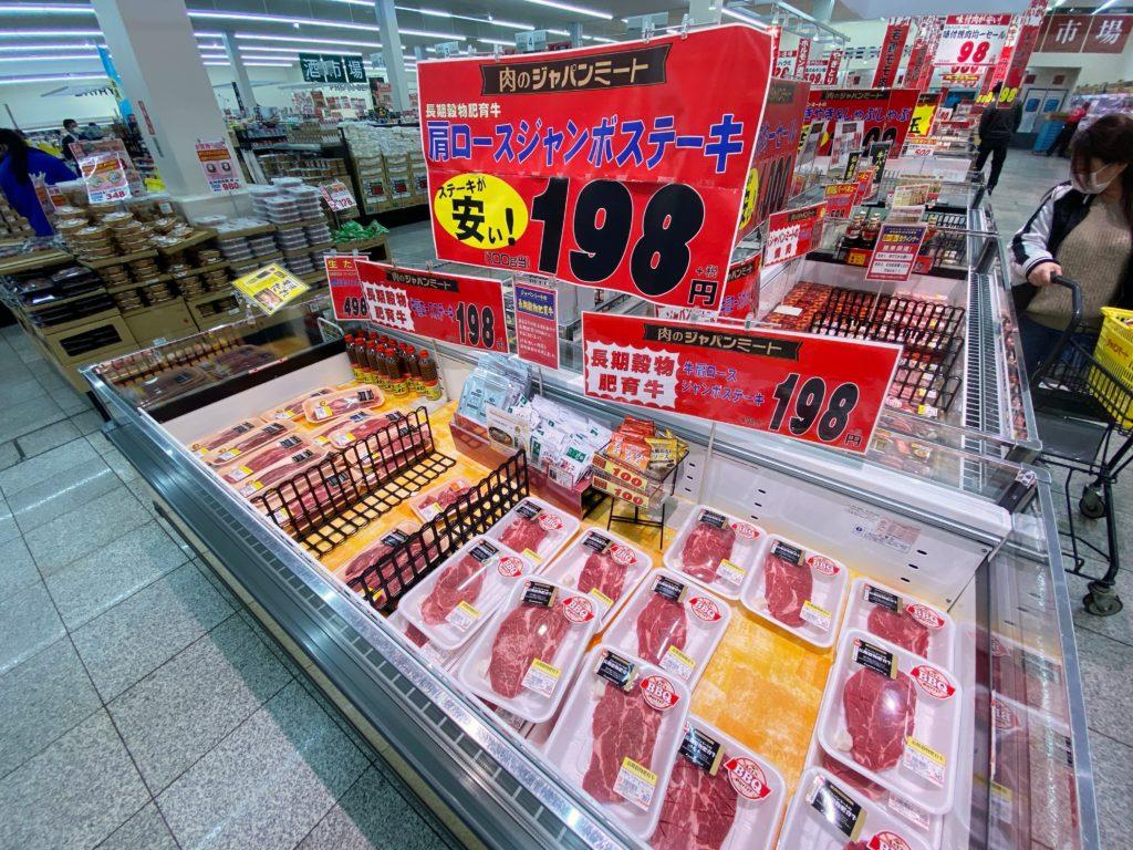 japan-meatIMG_5863