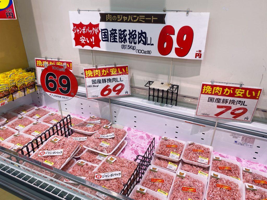 japan-meatIMG_5868