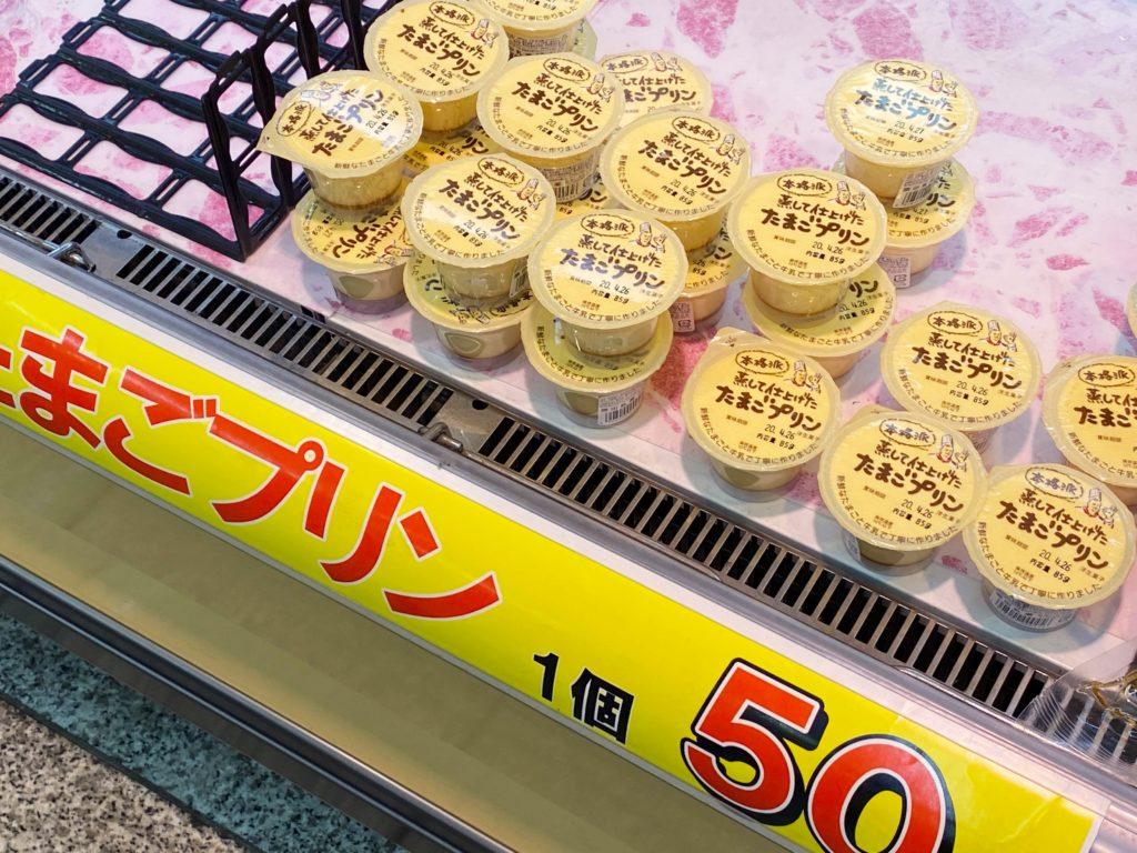 japan-meatIMG_5915